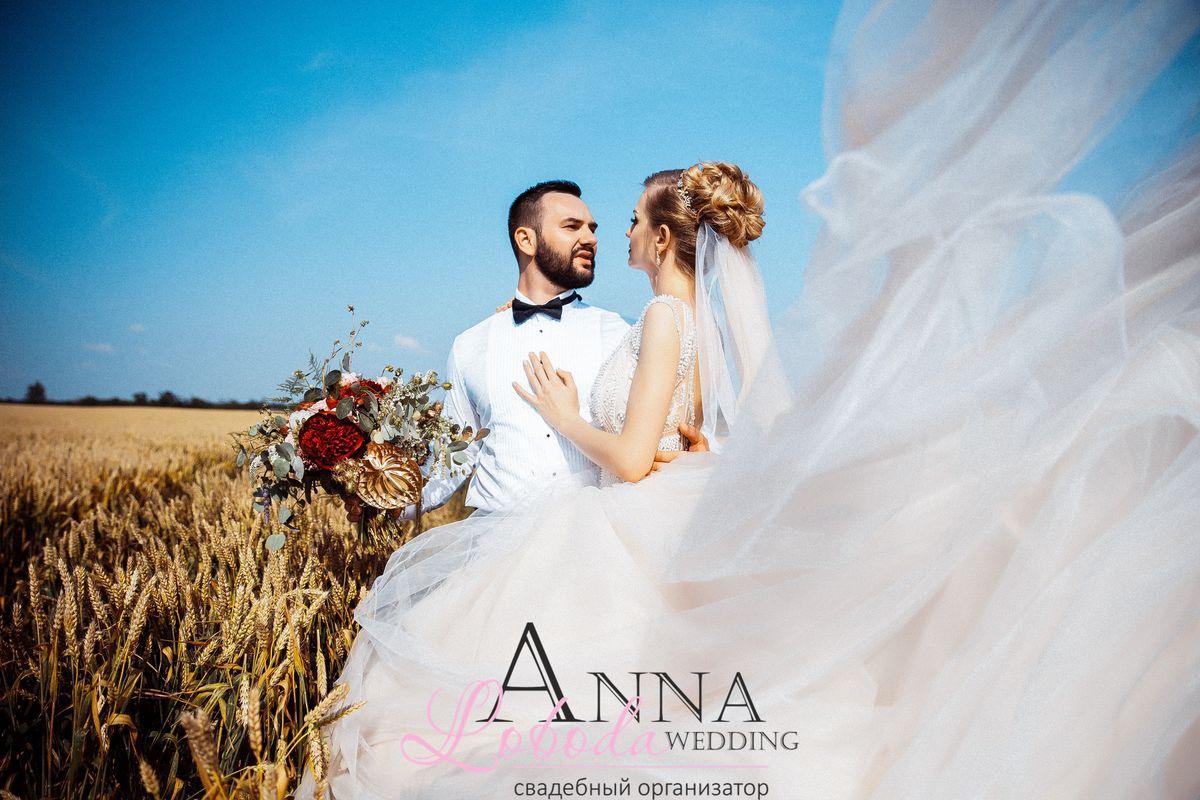 реклама свадебного фотографа слоганы ласковое море можно
